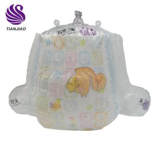 Wholesale Sleepy Disposable Baby Diaper