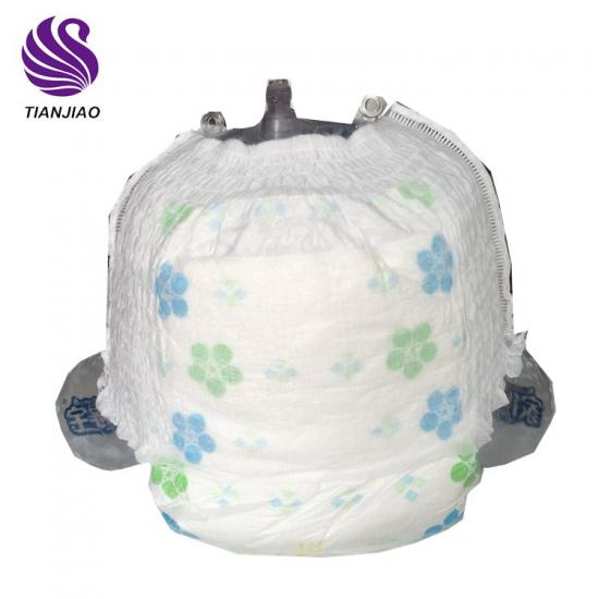 Pull-Ups Disposable Diapers