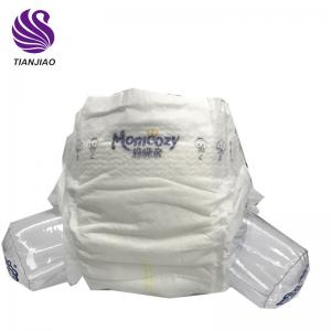 low price baby diaper for sale