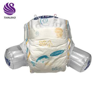 best baby diapers