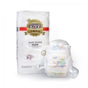 thin disposable baby diapers