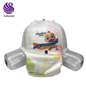 baby disposable training diapers
