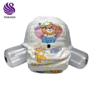training baby diaper pants