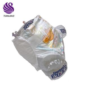 diaper disposal manufacturer