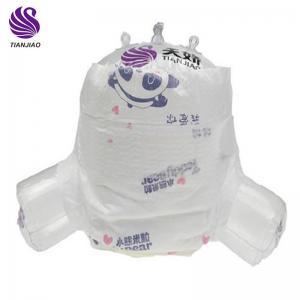 custom disposable diapers