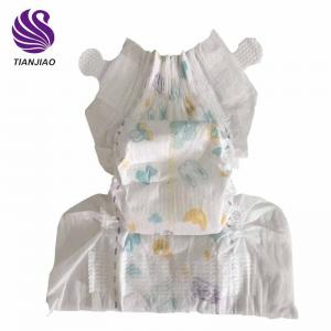 soft breathable disposable diaper