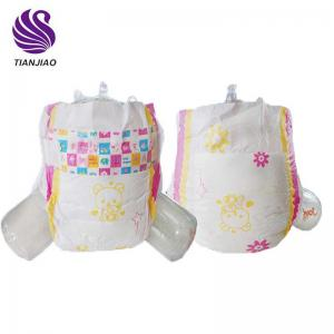 cheap baby diaper wholesale