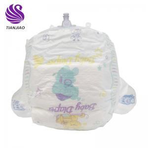 high absorption soft disposable baby diaper
