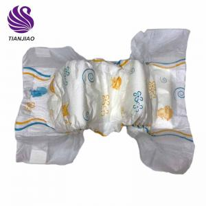 fine baby diapers manufacturers