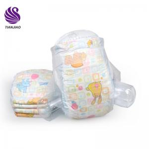 disposable cheap super absorption baby diaper