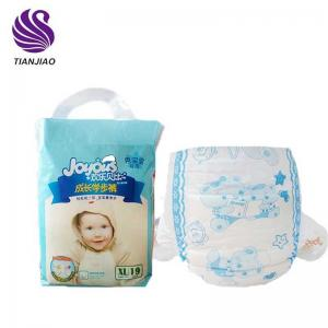 wholesale super absorbent baby diaper