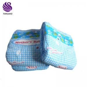 diapers wholesale in ghana