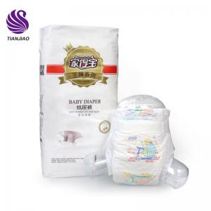 soft breathable disposable diaper factory